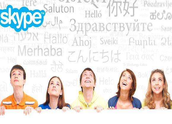 Среди тех, кто изучает иностранные языки, итальянский сегодня пользуется спросом