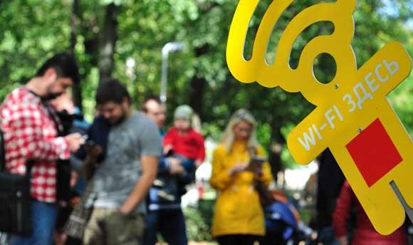 Предпринимателей предлагают наказывать за предоставление бесплатного Wi-Fi