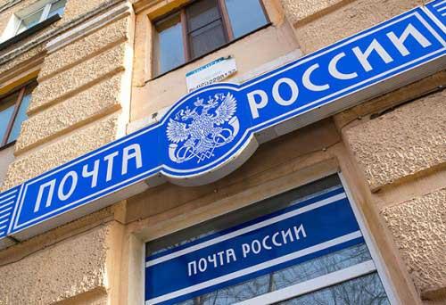 В Калуге пожилой мужчина сжег себя в отделении «Почты России»