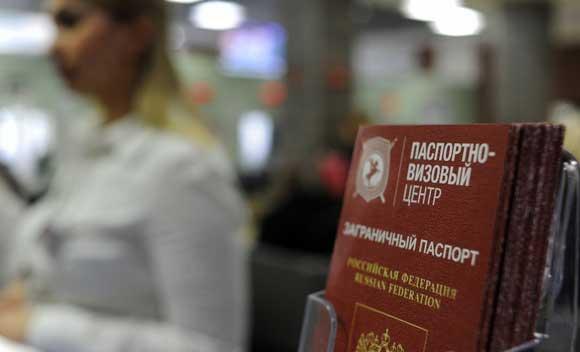 ФМС поддержала идею о том, чтобы россиянам начали выдавать два загранпаспорта