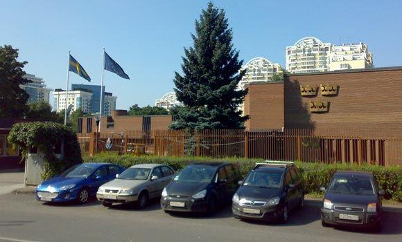 Москва сделала персоной нон грата шведского дипломата
