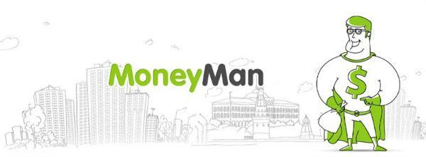 Сервис онлайн-кредитования MoneyMan опережает свою отрасль по темпам роста
