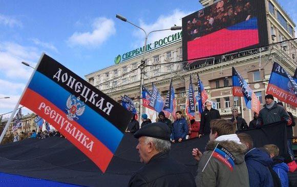 Москвич получил 3,5 года колонии за стрельбу в мужчин с флагом ДНР