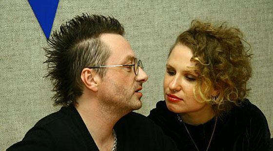 Глеб и Валерия Гай Германика
