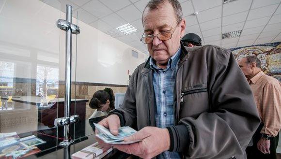 СМИ: Правительство проиндексирует пенсии по инфляции