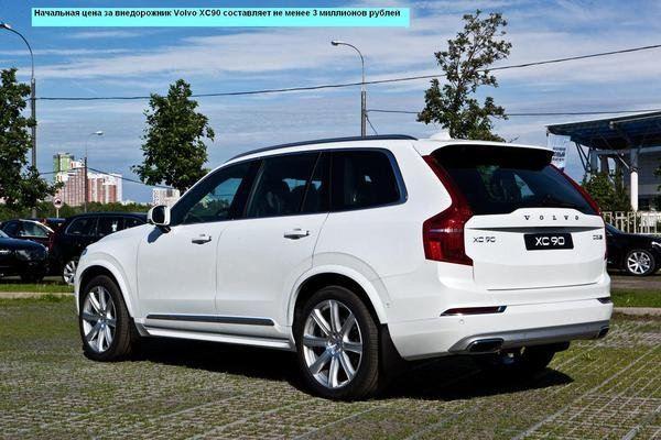 Автомобили известного модельного ряда Volvo уже давно пользуются спросом на отечественном рынке