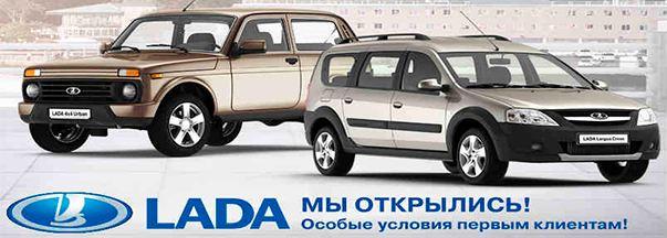 В Москве открылся новый салон Major-Lada