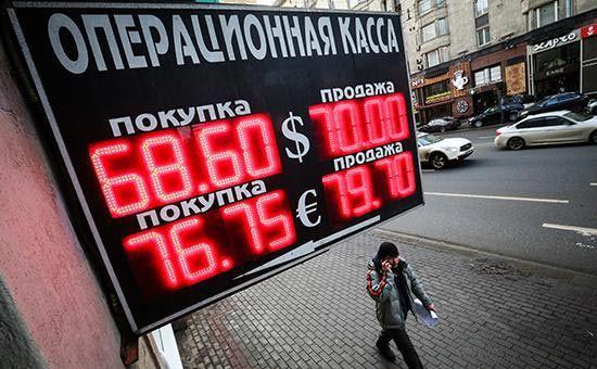 Официальный курс доллара побил рекорд 1998 года