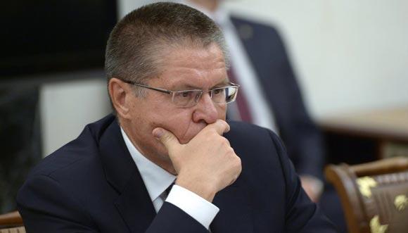 Министр Улюкаев считает, что экономика отскочит от дна