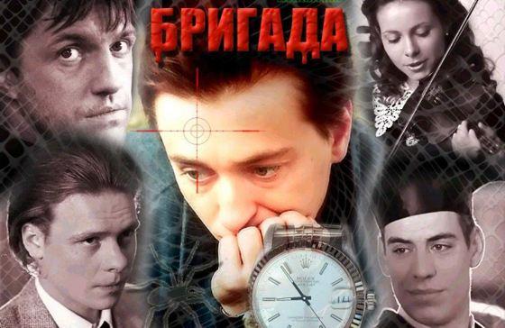 Афиша к фильму