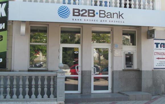 Центробанк отозвал лицензию чувашского банка «Бизнес для бизнеса»