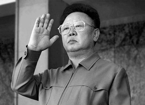 Pictured: Kim Jong Il