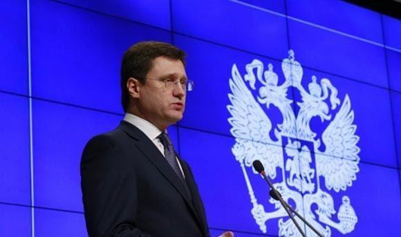 Александр Новак: Украина может получить скидку на газ