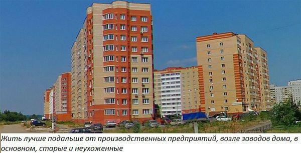 Жуковский привлекателен тем, что жить с комфортом можно не только в центре