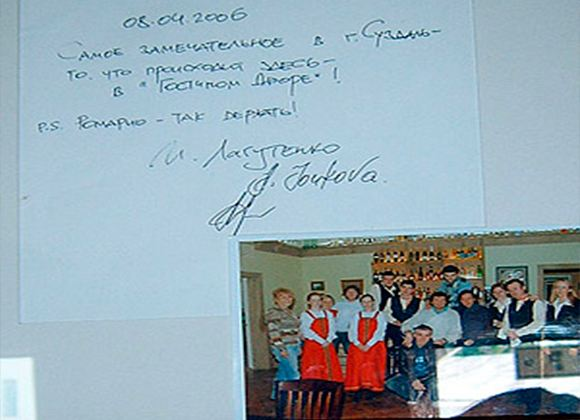 In the photo: Ilya Lagutenko thanked the Suzdalians for the warm welcome.