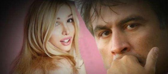 Алексия стала любовницей Саакашвили