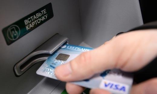 Visa отказалась гарантировать внутрироссийские операции