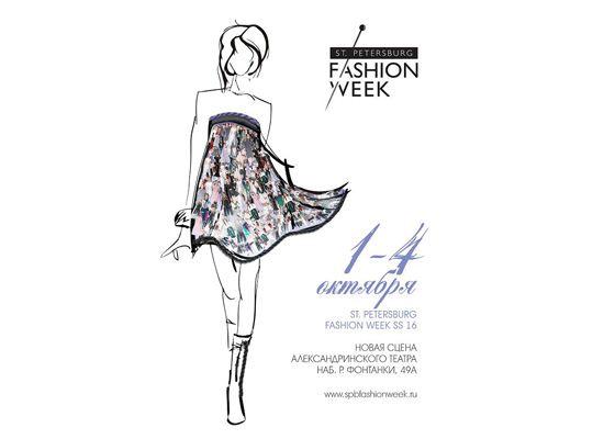 С 1 по 4 октября пройдет Санкт-Петербургская Неделя Моды