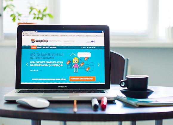 Сервис обмена вещами SwopShop теперь доступен и в регионах РФ