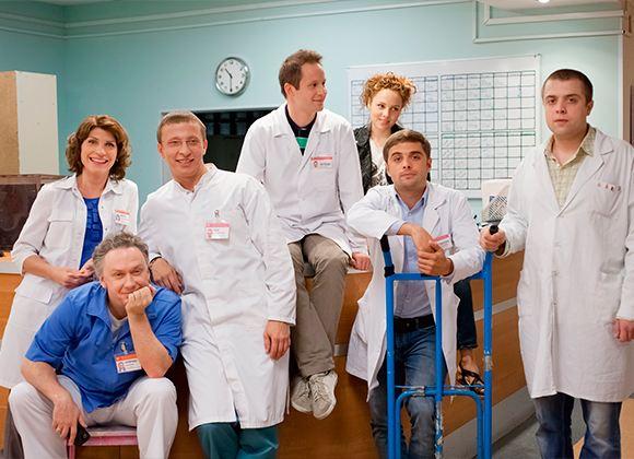 На фото: актеры сериала «Интерны»