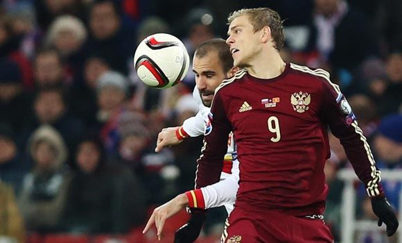 Russian national football team entered the European Championship 2016