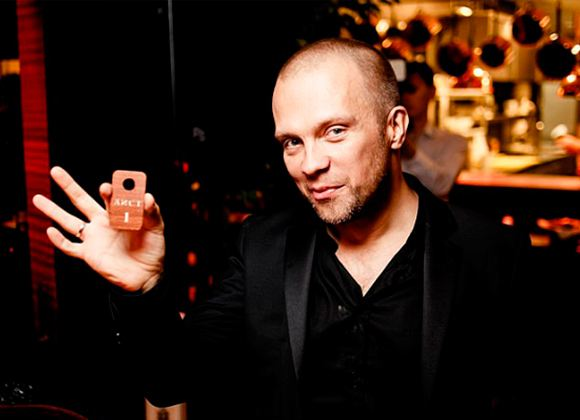 На фото: DJ Groove