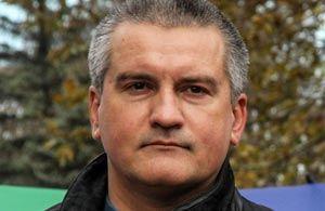Сергей Аксенов планирует сделать из Крыма альтернативу Турции и Египту