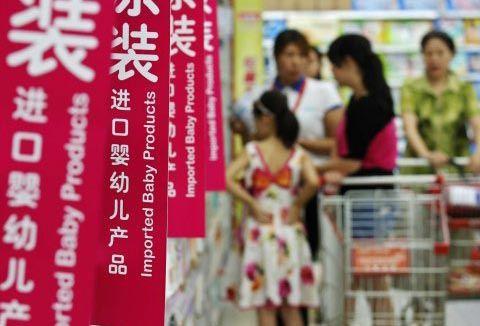 Торопившаяся на распродажу китаянка сломала мужу половой член
