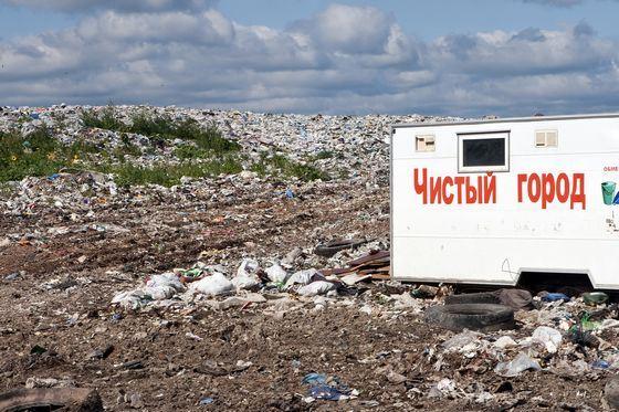 Самая большая свалка в России - Игумновский полигон в Нижегородской области