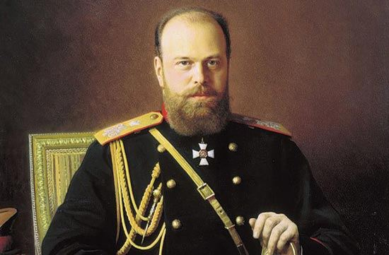 Москвич пытался продать исчезнувший дневник императора Александра III