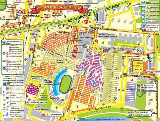 Карта крупнейшего в России Черкизовского рынка, который уже стал историей