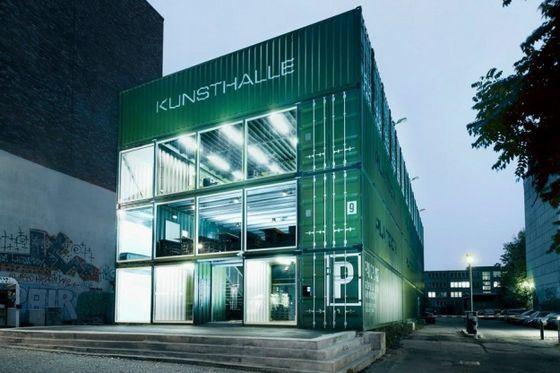 Модульное здание из контейнеров в Берлине