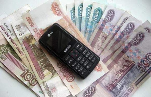 Подросток украл у американки 132 тысячи рублей благодаря «Мобильному банку»