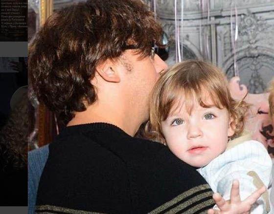 Гарри с папой