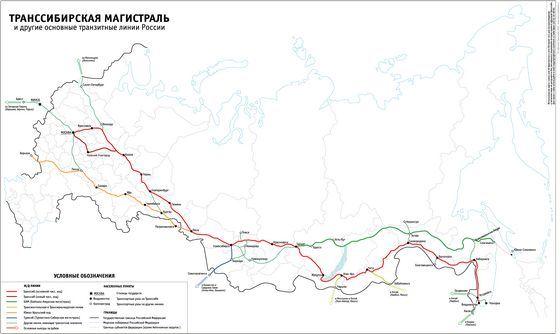 Транссибирская магистраль - самая длинная железная дорога в мире