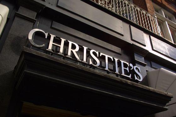 Самый знаменитый аукцион Кристи