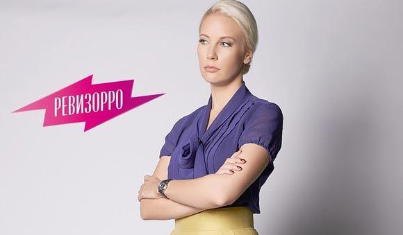 Программа Елены Летучий проиграла суд против ресторанов быстрого питания