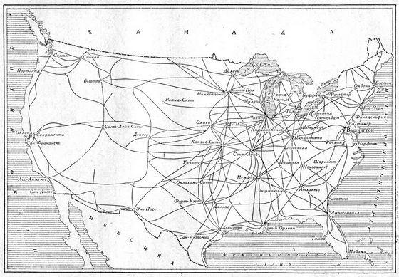 Больше всего железных дорог в США