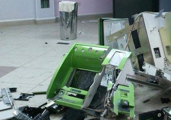 В Подмосковье при ограблении банкомата мужчина подорвался на самодельной бомбе