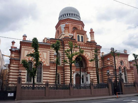 Большая Хоральная Синагога - крупнейшая в России