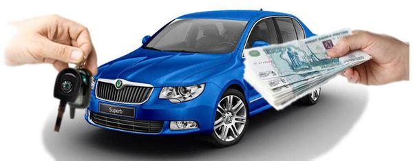 Россияне стали продавать машины с помощью специализированных фирм