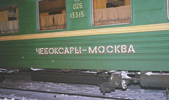 В поезде Москва – Чебоксары еврея спутали с боевиком ИГ