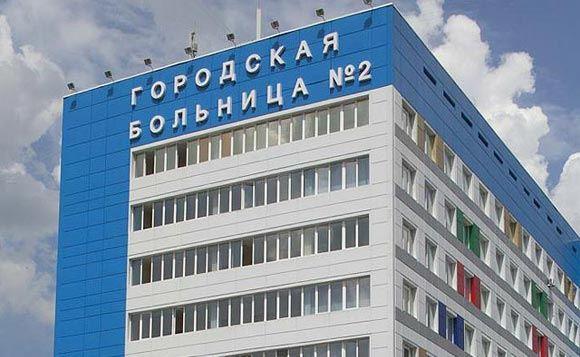 В белгородской больнице погиб второй за две недели пациент