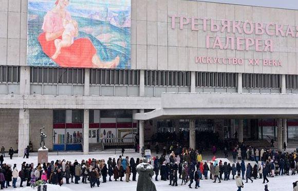 Выставку картин Серова назвали самой посещаемой в истории страны
