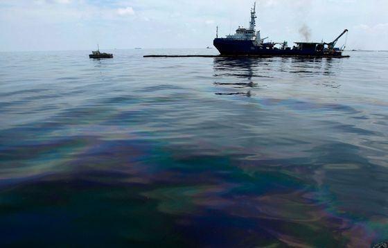 Разлив нефти в Персидском заливе