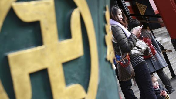 В Японии предложили убрать свастику с карт