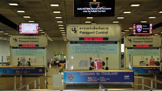 Таиландские таможенники не пустили Фэй Уилсон в страну