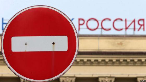 Россия запретила транзит украинских фур на территории страны