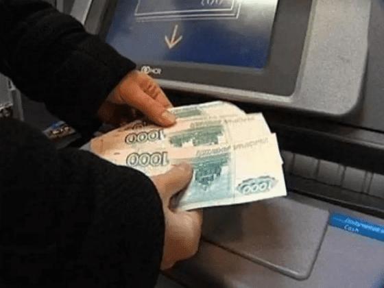 В Саратове мошенники обогатились при помощи банкомата и 252 тысяч «бублей»