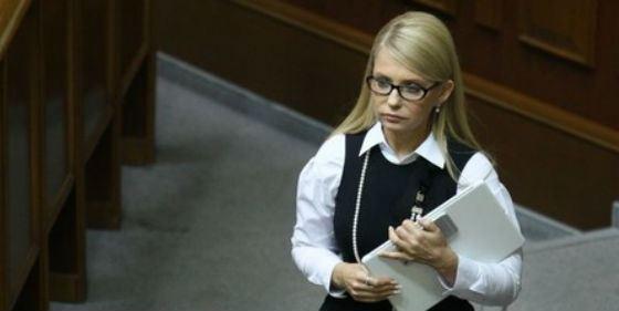 Юлия Тимошенко и ее фракция уходит из коалиции Рады